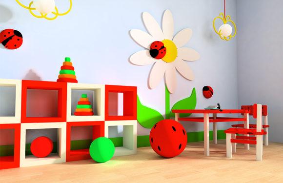 Детский мини-сад
